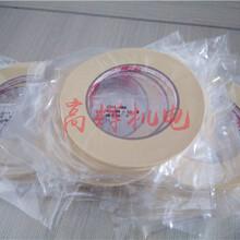 日本3M纸胶带FR426U#24075mm×40m建筑用强力胶带图片