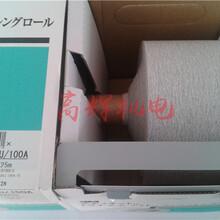 日本3M纸胶带FR426U#10075mm×25m建筑用强力胶带图片