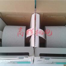 代理日本3M纸胶带FR426U#32075mm×40m墙面用强力胶带图片