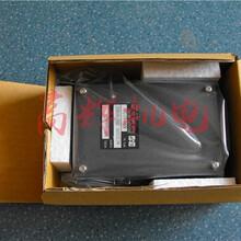 电磁式空气泵MV-600G日本EMP电磁泵