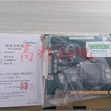 日本interface主板PCI-3133
