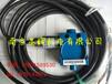 日本JFE压力传感器HR-2
