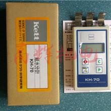 日本KETT纸水分计KH-70