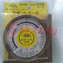 日本KOD斜度规SR-90倾斜角度测定器表盘式斜度器