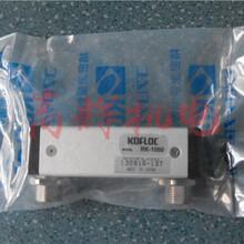 日本KOFLOC流量计RK-1050气体分析用
