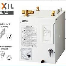 日本LIXIL温水器EHPN-CA8ECS1节能电热水器