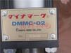 原装进口日本NAKASEIKI仲精机气缸DMMC-02D