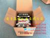 日本相原CENTER变压器3YSB-500E500VA