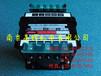 日本相原CENTER变压器4YSB-300
