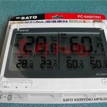 原装进口日本佐藤温湿度计PC-5400TRH温度计湿度计图片