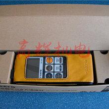 日本佐藤温度计SK-1260防水型デジタル温度计图片