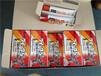 日本邦德G103粘合剂溶剤型接着剤耐油型170ml