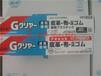 日本邦德Gクリヤー溶剤型粘合剂170ml透明速干柔软型