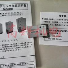 日本MEPAC气缸X9608EN单动平行开拉锁气缸图片