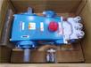 日本Tokupi水泵MW1050高压中型清洗机/中型装置配备用水泵