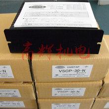 日本东京理工舍电力调整器VSCP-30-N