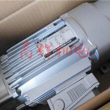 日本富士电机减速机VX04-005B齿轮减速机图片