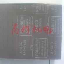 日本光阳社KOYO耐水网状研磨布A-600230-280研磨砂纸