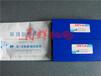 BP-109-01S日本技研ACE-GIKEN點膠閥