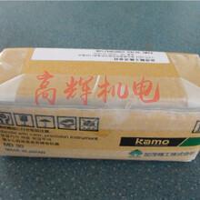 日本加茂精工(KAMO)减速机BR50SS-10G精密减速机图片