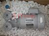 日本KASHIYAMA樫山工业真空泵LEN20MA微型真空泵