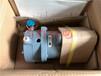 LEM-3小型真空污水泵日本KASHIYAMA樫山工业真空泵