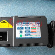 日本泉精器IZUMI充电器CH-3MH12V?14.4V