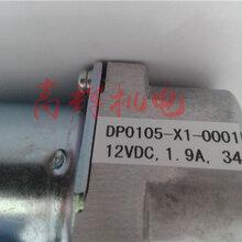 日本日东工器NITTOKOHKI泵VP-0660-V1003-A1-0001隔膜真空泵