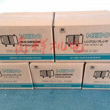 VP0940-V1036-A1-0001真空泵日本日东工器隔膜泵