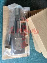 日本日米S型O-5CC自动泵自动润滑泵