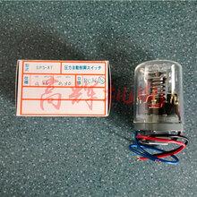 日本三和电机压力开关SPS-8TK