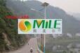 莆田哪个厂家太阳能路灯好批发销售价格多少钱一套