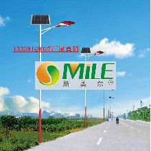 汉中太阳能路灯包安装价格