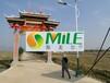 宜春太陽能路燈品牌加盟