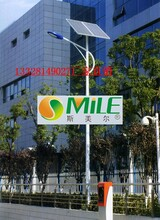 赣州太阳能路灯诚信厂家推荐图片