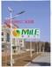 宜春太陽能路燈五大配件生產廠家