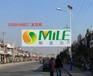 杭州太陽能路燈銷售廠家
