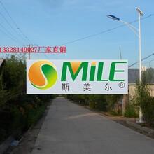 天津太阳能路灯诚信厂家推荐图片
