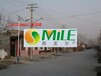 三明太阳能路灯公司批发价格