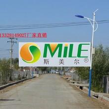 黄石太阳能路灯诚信厂家推荐图片