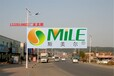 杭州太陽能路燈廠家哪里有