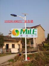 延安太阳能路灯包安装价格
