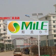 长春太阳能路灯诚信厂家推荐图片