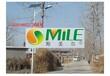 福州锂电太阳能路灯