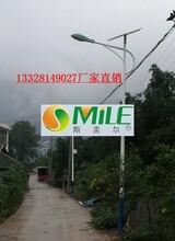 龙岩太阳能路灯诚信厂家推荐图片