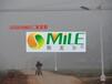 杭州鋰電太陽能路燈