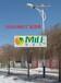 馬鞍山太陽能路燈公司