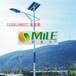 大慶太陽能路燈靠譜廠家今日報價
