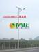 來賓太陽能路燈成本預算(誠信品牌廠家)