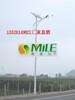 紹興太陽能路燈品牌加盟